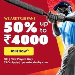 FunBet Cricket betting offer