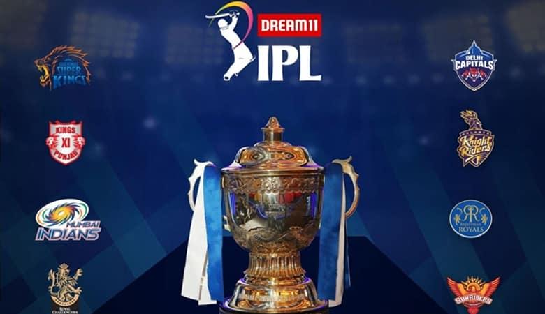 IPL Cricket Trophy